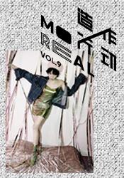 寻光计划X吴莫愁第二季Vol.9