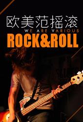 原创橙LIVE Vol.11
