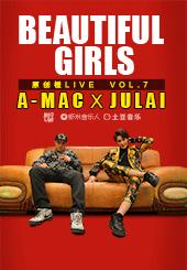 原创橙LIVE Vol.7