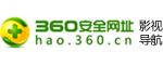 360电影
