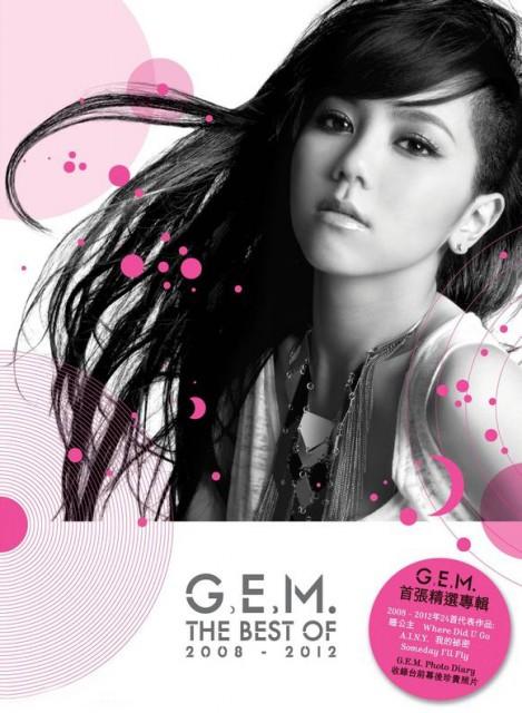 邓紫棋 The Best of G.E.M. 2008-2012(G.E.M.首张精选专辑) 在线试听的照片 - 1