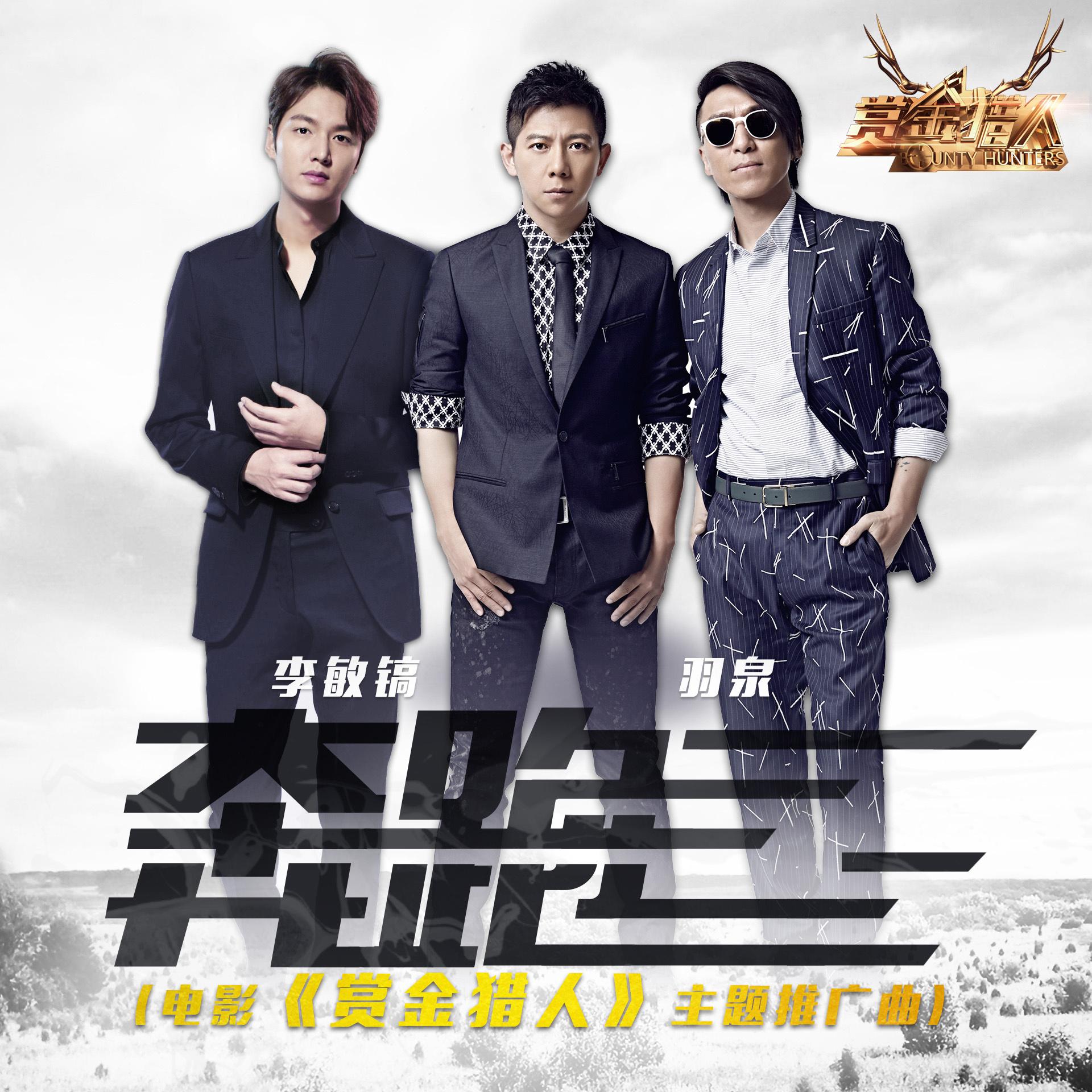 [Single] Lee Min Ho – 奔跑