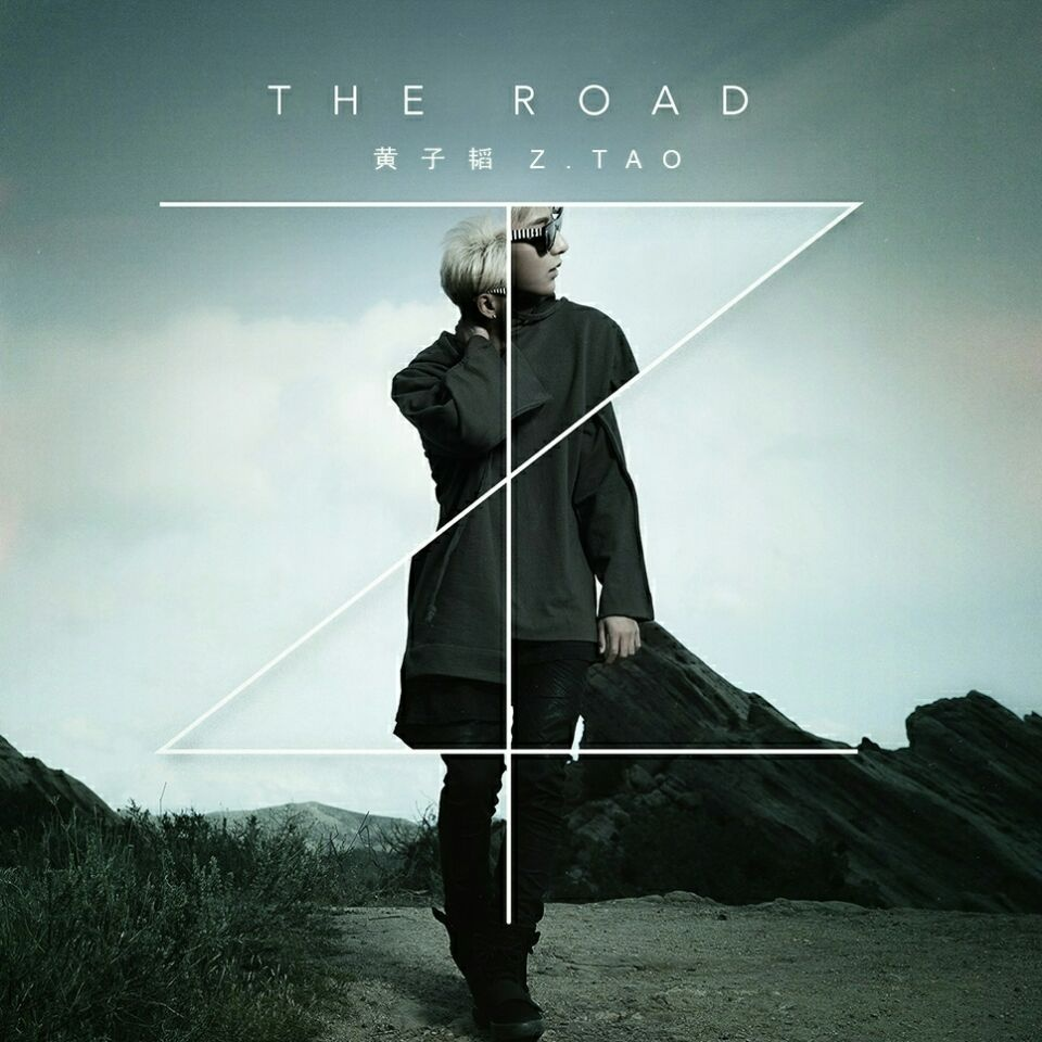 Z.Tao – The Road – Single (ITUNES PLUS AAC M4A)
