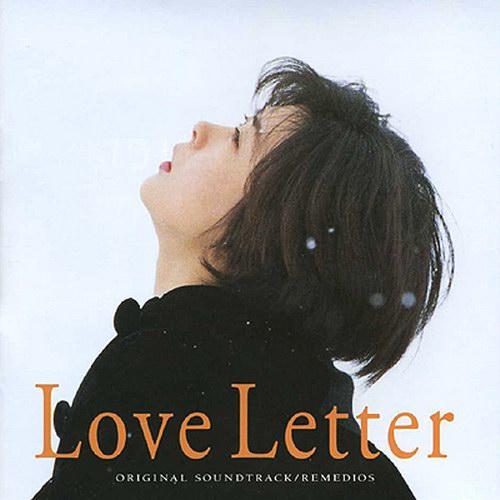 LOVE LETTER (情书)