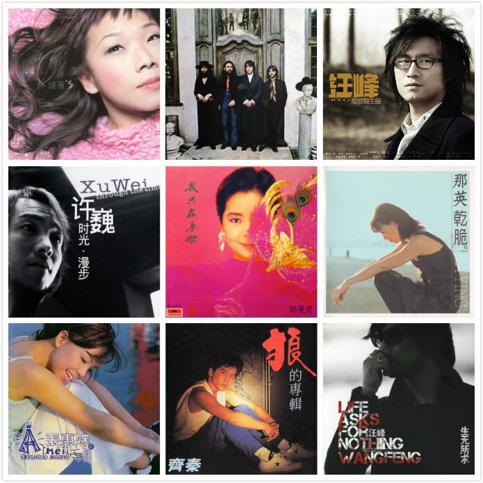 第三季 中国好声音 总决赛巅峰之夜 原唱集 mp3歌曲试听的照片 - 2