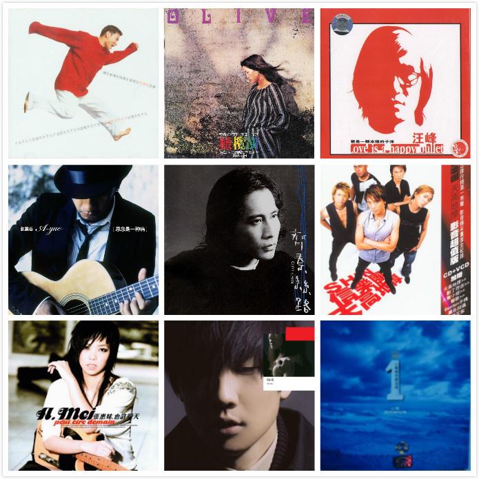 第三季中国好声音第二期原唱集 在线音乐试听 mp3歌曲试听的照片 - 1
